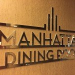 The entry sign to the Manhattan Dining Room on MS Nieuw Amsterdam.
