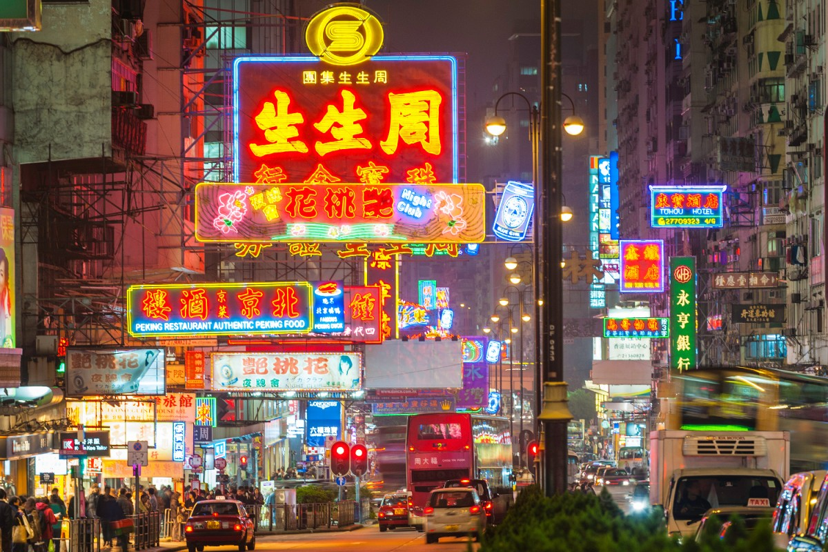 Kowloon is a popular pre and post-cruise option, offering better value for money over Hong Kong Island.