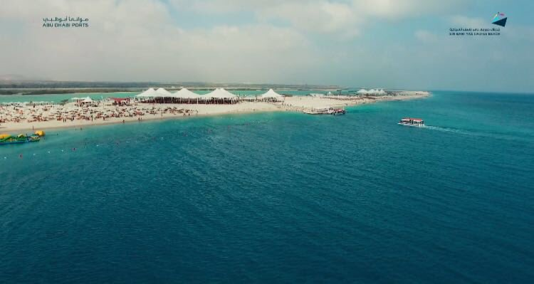 A number of shaded and air-conditioned cabanas at Sir Bani Yas can be rented by travellers for the day.